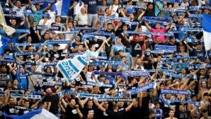 УЕФА наложи наказание на Университатя заради феновете на тима