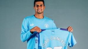 Официално: Кансело вече е играч на Манчестър Сити