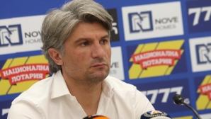 Ивайло Петков: Левски няма нужда от звезди (видео)