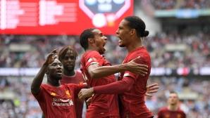 Новият сезон в Премиър лийг започва със сблъсък между европейския шампион и един от новаците