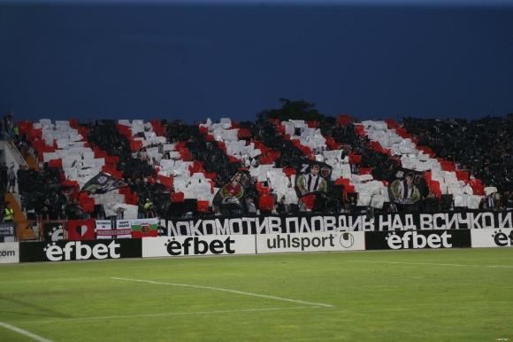 """УЕФА удари Локо (Пд) заради расизъм – затвори сектор """"В"""" на """"Лаута"""""""