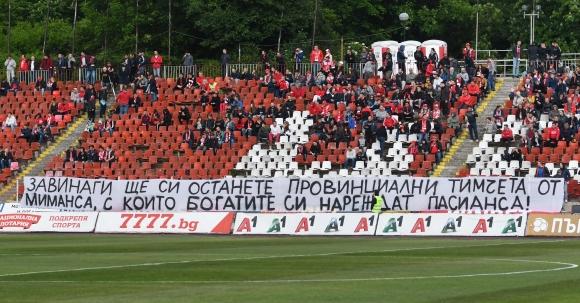 """400 възражения бавят плановете за нов """"Българска армия"""""""