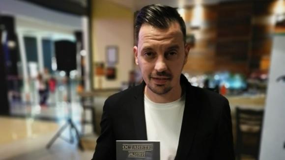 """И Детелин Далаклиев подкрепи мисията на книгата """"Останете живи"""""""