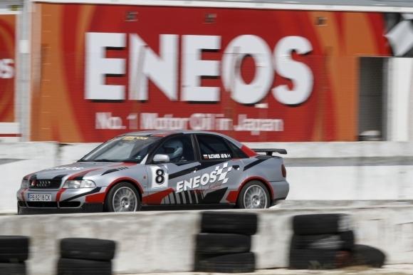 Eneos Cup с първа квалификация на