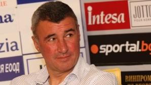 Емил Кременлиев: Левски и ЦСКА не са това, което бяха! Срамувахме се при загуба от Германия