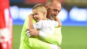 Всички обичат Милан Борян