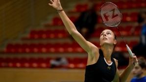 Мицова е на полуфинал в София