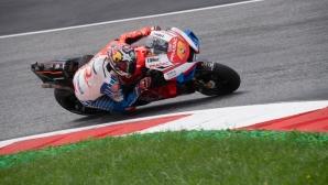 Джак Милър остава в Pramac Ducati