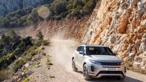 Новият Range Rover Evoque: Луксозният SUV за града и извън него