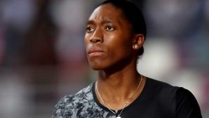 Семеня: Никога не съм се чувствала подкрепяна от жените в спорта