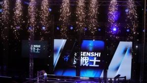 SENSHI се завръща с четвърти грандиозен боен спектакъл през октомври