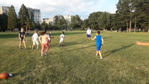 Булдозерите правят открит мач в Южния парк в неделя