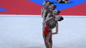 Ансамбълът ни със силна подиум тренировка в Минск