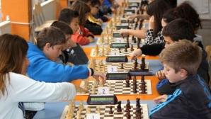 """44-ти международен турнир по шахмат """"Морско конче"""""""