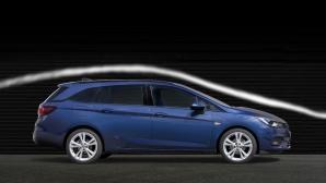Господарите на аеродинамиката - новият Opel Astra наследява короната на Calibra
