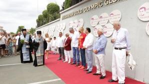 Откриха Алея на олимпийската слава във Влас