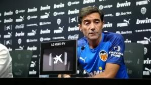 Марселино: Без Родриго целите се променят