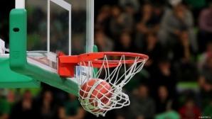България победи Румъния и ще играе за пето място на ЕП в Подгорица