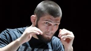 Хабиб призова Конър да бъде вкаран в затвора