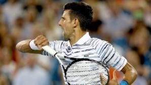 """Джокович се класира за полуфиналите на турнира """"Мастърс"""" в Синсинати"""