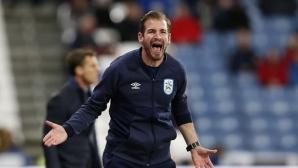 Първи уволнен треньор в Англия