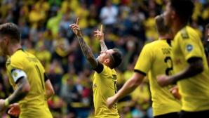 Борусия (Д) 1:1 Аугсбург, два гола за три минути (гледайте тук)