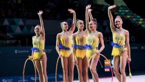 Сребро в многобоя за българския aнсамбъл на Световната купа по художествена гимнастика в Минск