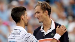 Изненадите в Синсинати не спират, Медведев отстрани Джокович на 1/2-финала (видео)