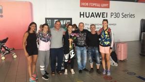 Никълъс Сулев остана пети на световното за юноши в Талин