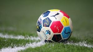 Новак в Трета лига с първи международен мач