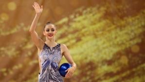 Боряна Калейн остана в подножието на медалите в Минск