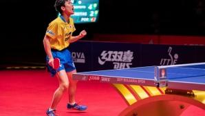 Харимото и трима китайци на финалите в Панагюрище