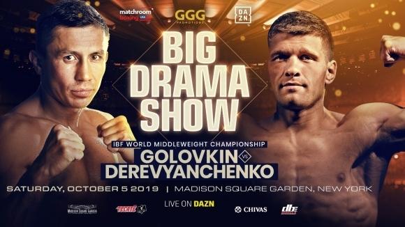 Официално: Головкин отново ще се боксира за световна титла