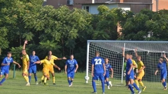 Марица и Созопол се класираха за основната фаза на Купата на България