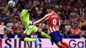 Атлетико Мадрид тръгна с победа в Примера (видео)