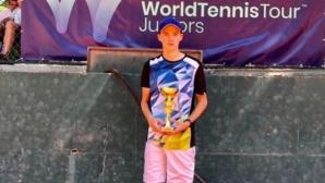Пьотр Нестеров е шампион в Скопие