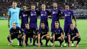 Съперникът на Лудогорец в Европа разясни на какво се дължи кризата в клуба