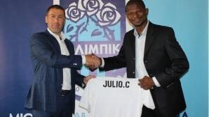 Бивш играч на Реал Мадрид и Милан уволнен в Украйна