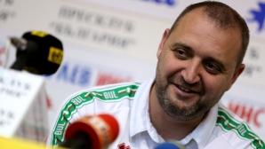 Иван Петков: Отиваме да се представим по-най-добрия начин на Европейското (видео)