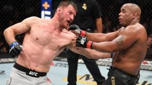 Миочич с най-голям хонорар след UFC 241