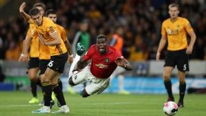"""""""Вълците"""" отново спряха Ман Юнайтед, Погба пропусна дузпа (видео)"""