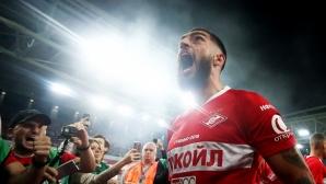 Спартак излъга ЦСКА в дербито на Москва