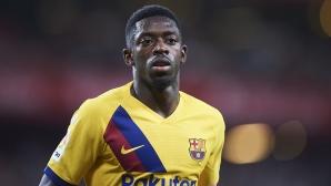 Барселона загуби Дембеле за пет седмици
