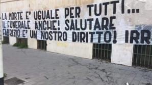 Властите в Рим на нокти заради ултраси на Левски