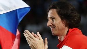 Бивш руски национал стана съветник на президента на местния футболен съюз