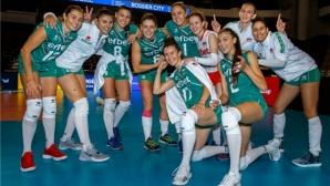Мачовете на България от Евро 2019 по волейбол за жени ще бъдат излъчени по БНТ