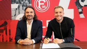Фортуна подписа нов договор със своя капитан