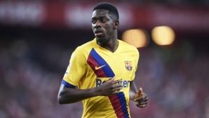 Агентът на Дембеле отрече играчът да е пътувал до Сенегал
