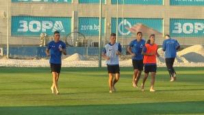 Петима юноши на Левски тренираха с първия отбор