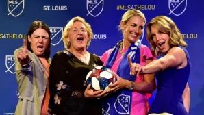 Сейнт Луис се включва с отбор в МЛС през 2022-а година, ще го ръководи жена